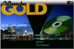 Bs Recorder GOLD 1.82