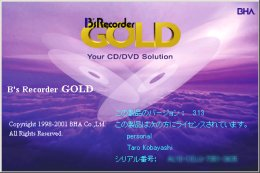 Bs Recorder GOLD 3.13